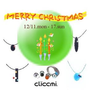Cliccme